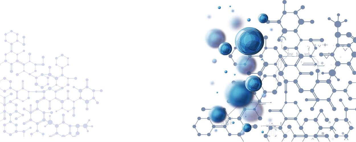 FIC chemicals food additives