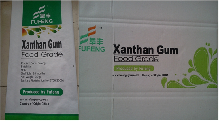 xanthan gum fufeng china factory