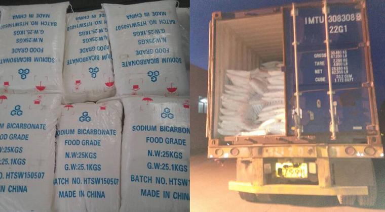 sodium bicarbonate china supplier