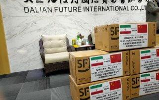 Aid supplies